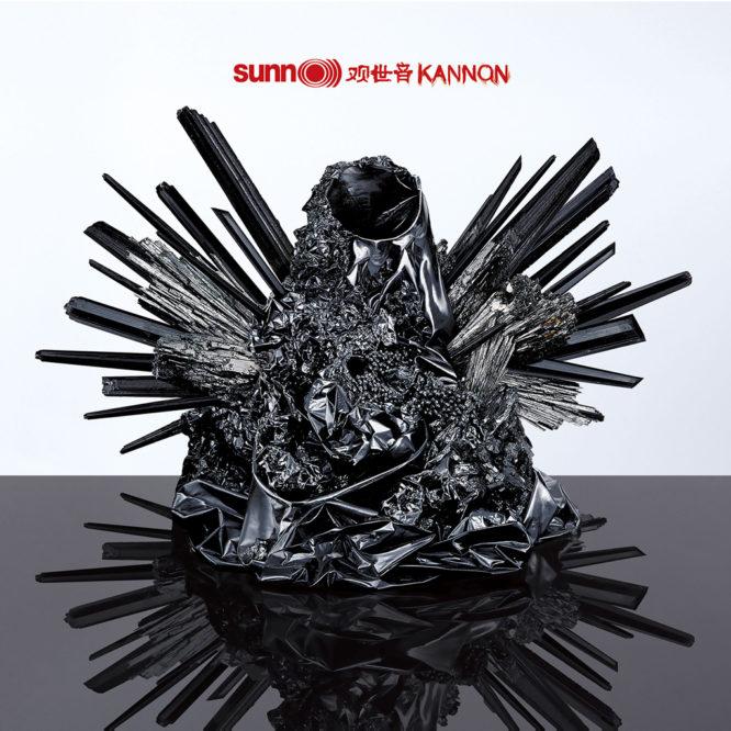 SUNN250 Kannon