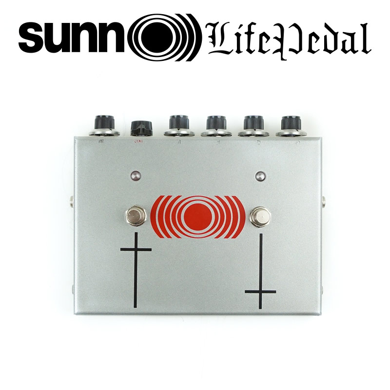 Life Pedal Silver Edition